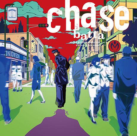 第2クールオープニングテーマ「chase」