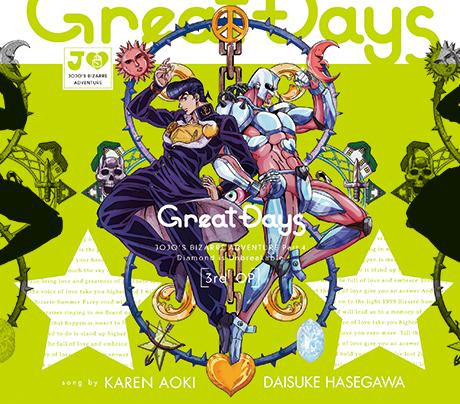 第3クールオープニング「Great Days」
