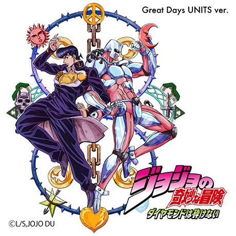 第39話 特別テーマ曲「Great Days -Units Ver.-」