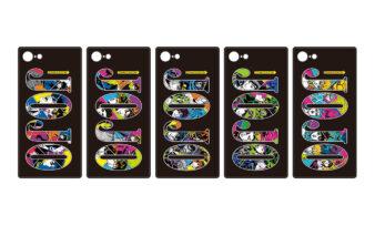 iPhoneSE(第2世代)/8/7対応 スクエアガラスケース