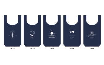 TVアニメ「ジョジョの奇妙な冒険」エコバッグ【歴代ジョースター家ver.】