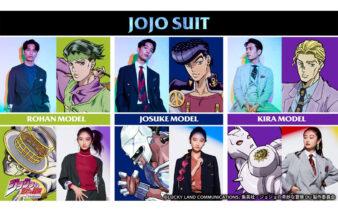 TVアニメ「ジョジョの奇妙な冒険 ダイヤモンドは砕けない」 ビジネススーツ