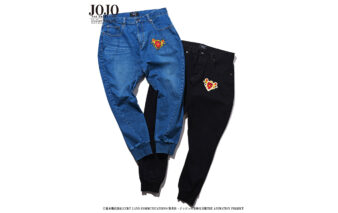 Red Stone jogger denim