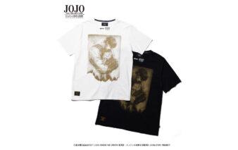 Jonathan & Dio T